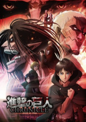 Attack on Titan: Chronicle (The Movie)
