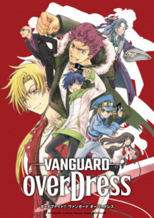Cardfight!! Vanguard overDress