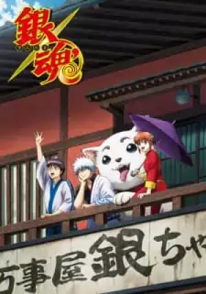 Gintama Season 7