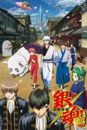 Gintama Season 2