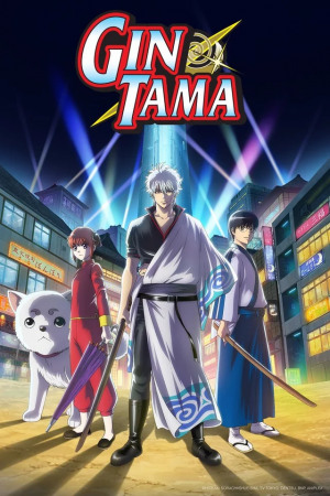 Gintama Season 10
